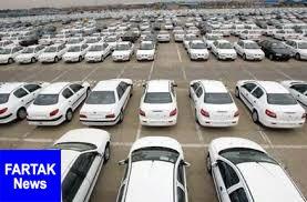 """قیمت خودرو امروز۲۵/ ۱۳۹۷/۰۶ پژو۲۰۷ اتوماتیک"""" ۱۰۶ میلیون تومان"""" شد"""