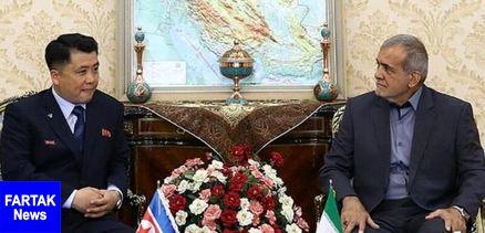 پزشکیان: ایران از توسعه مبادلات با کره شمالی استقبال میکند