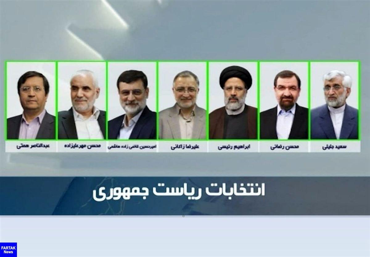 تغییر زمان مناظرههای انتخاباتی؛ اولین مناظره ۱۵ خرداد برگزار می شود