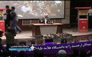 جنجال و درگیری فیزیکی در سخنرانی محمدباقر قالیباف در دانشگاه علامه طباطبایی