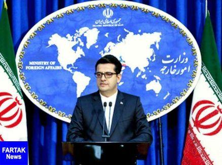 توییت سخنگوی وزارت امور خارجه پس از نشست شورای حکام
