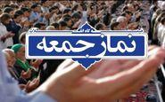 مراسم نماز جمعه فردا در ۱۱ شهراستان اردبیل برگزار میشود