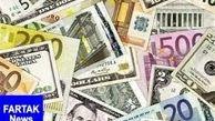 قیمت رسمی انواع ارز امروز ۹۸/۱۱/۱۴