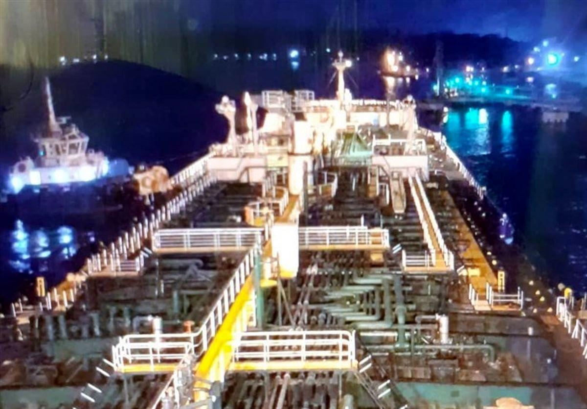 چهارمین نفتکش ایرانی بامداد جمعه در ونزوئلا پهلو گرفت