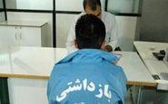 دستگیری زوج سارق با 300 میلیون اموال سرقتی