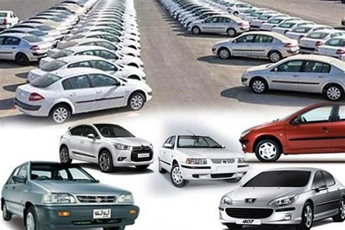 ارزانی شدید و بی سابقه قیمت خودرو (6 آبان)+جزئیات