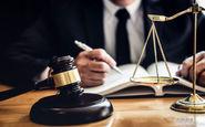 اطلاعیه سازمان سنجش درباره تغییر زمان برگزاری آزمون پذیرش متقاضیان پروانه کارآموزی وکالت کانون های وکلای دادگستری ایران