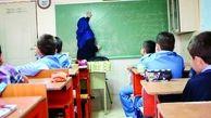 ارتقای رتبه معلمان به شرط آزمون