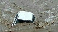 نجات یک زن و شوهر در سیلاب منطقه کوهپایه بردسکن