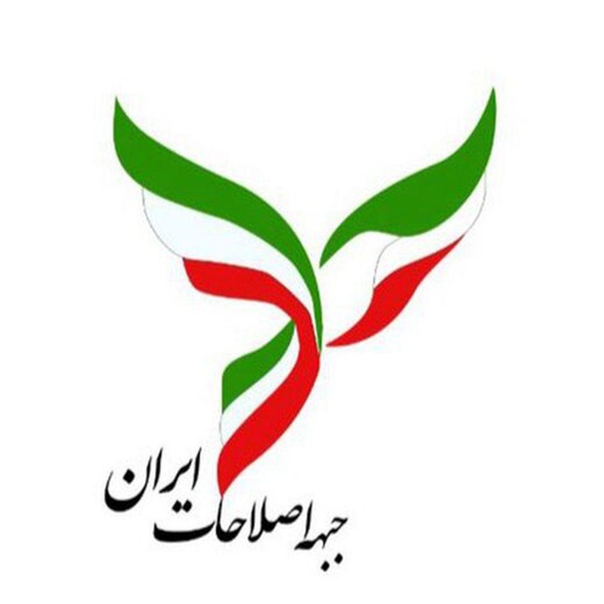 جبهه اصلاحات ایران:قرنطینه فوری و سراسری اعلام کنید