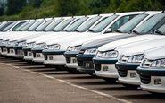 کاهش قیمت خودروهای خارجی و داخلی،بزودی!