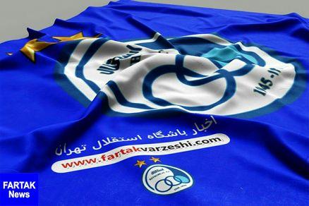 استقلال به دنبال جذب مدافع راست تیم ملی عراق