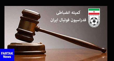 اعلام آرای کمیته انضباطی لیگ برتر؛ نقره داغ نساجی مازندران