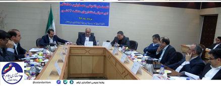 نشست هماندیشی معاونین هماهنگی امور عمرانی استانداریهای منطقه 4 کشور در کرمانشاه