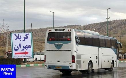 شرایط حمل زائران اربعین حسینی (ع) به عراق اعلام شد/ چذابه، مرز مجاز خروج اتوبوسها