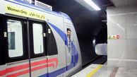 خودکشی مرگبار دختر جوان در مترو تهران