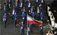 بازیهای کشورهای اسلامی بهزمانی دیگر موکول شد