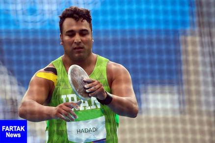 8 ورزشکار به تیم ملی دوو میدانی دعوت شدند