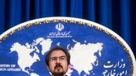 سخنگوی وزارت خارجه: ایران عضو شورای FATF نیست