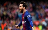 قول مسی به هواداران بارسلونا