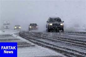 تداوم بارش برف و باران در ۱۶ استان/ورود سامانه بارشی جدید به کشور