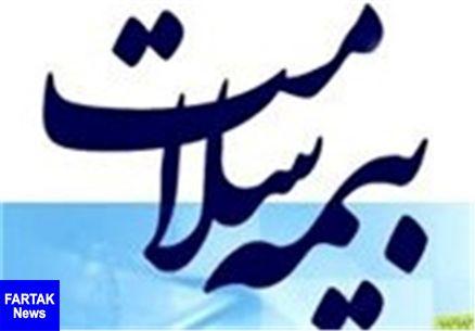 مدیرکل بیمه سلامت اصفهان: بدهیهای معوقه بیمه سلامت تا حد زیادی پرداخت شده است