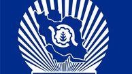 بانک تجارت باعث ورشکستگی شرکت غرب کیمیا در کرمانشاه