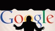 جایزه ۲۰ هزار دلاری گوگل برای کشف شکاف امنیتی