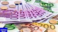 جزئیات قیمت رسمی انواع ارز/کاهش نرخ رسمی یورو و پوند