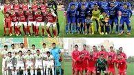 ایران چهارمین کشور لیگ قهرمانان آسیا