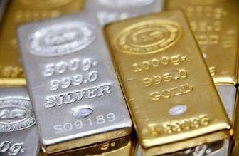 قیمت طلا امروز 18 آبان 97