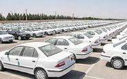 آخرین قیمت خودروهای محبوب در بازار + جدول