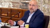 قالیباف اعتراض نمایندگان نسبت به جانمایی در کمیسیونها را بررسی کرد