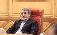 بابک درویشی در هیات رسیدگی به تخلفات اداری وزارت کشور منصوب شد