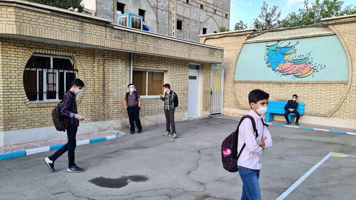 مرکز پاسخگویی به مردم درباره مدارس راه اندازی شد