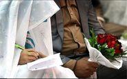 زوجین زیر ۲۵ سال تسهیلات ۱۰۰ میلیون تومانی ازدواج میگیرند