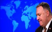 گاردین: آمریکا تصمیم دارد از معاهده «آسمانهای باز» خارج شود