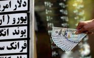نرخ ارز بین بانکی امروز 4 بهمن 97