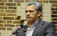 اعلام اسامی اعضای منتخب شورای شهر بم