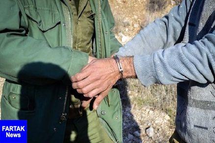 دستگیری شکارچی غیرمجاز در شهرستان علیآبادکتول