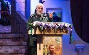 سردار سلیمانی: برخی به بهانههای واهی درصدد حذف سپاه هستند