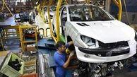 برنامه ایران خودرو برای افزایش ۴۸ درصدی تولید در سال ۹۹