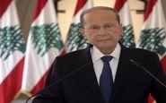 رئیس جمهور لبنان: من متعهد به مبارزه با فساد و اصلاحات شدم