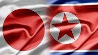 کره شمالی برای مذاکره با ژاپن تیم تشکیل داده است