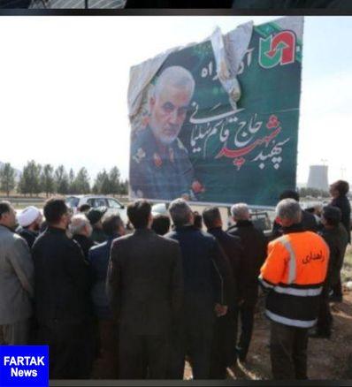 نام سردار قاسم سلیمانی برای همیشه در تاریخ ایران ماندگار خواهد ماند