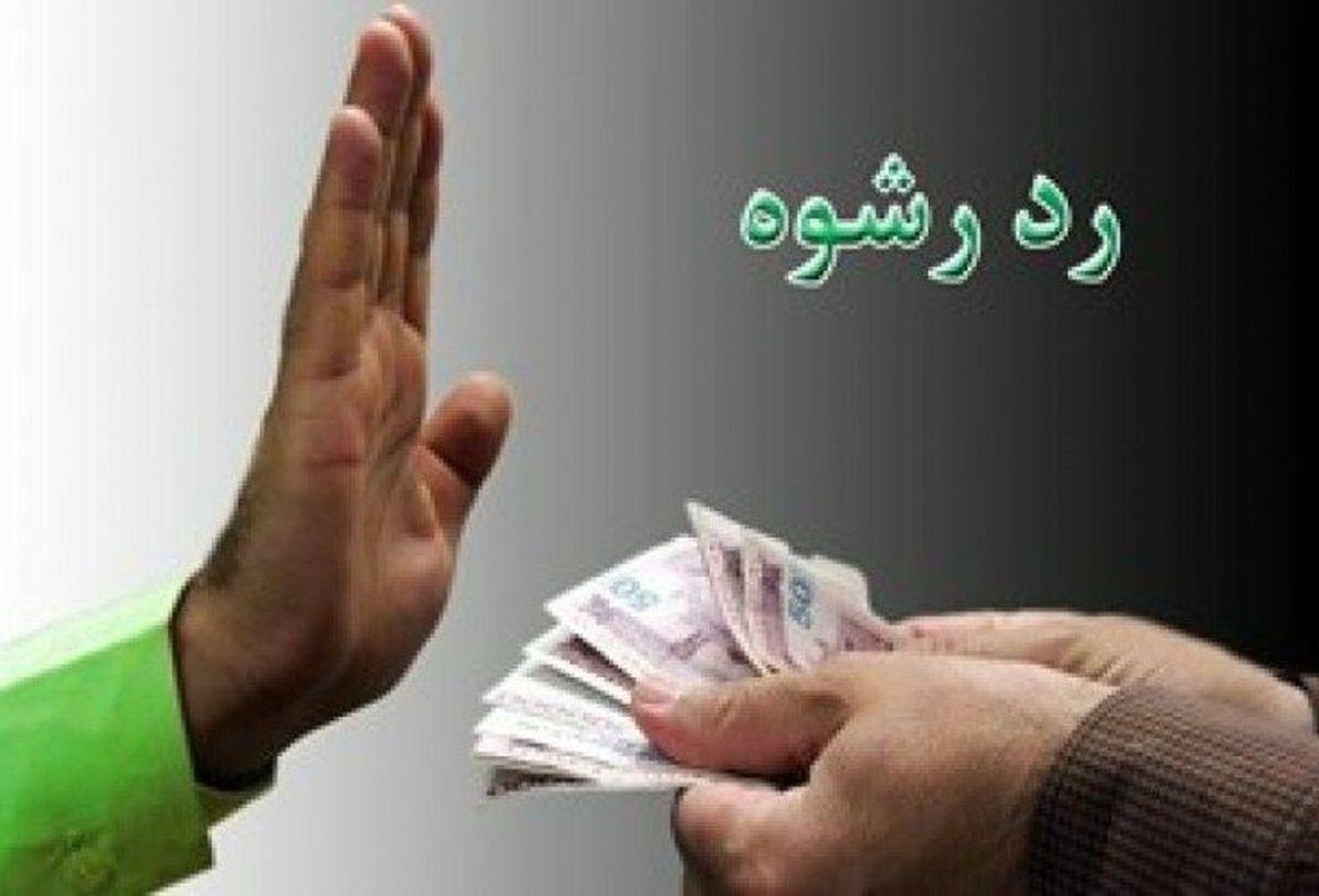 رد رشوه 400 میلیون ریالی توسط ماموران پلس فتا کرمانشاه