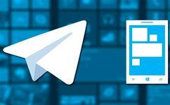 سود ۱ میلیارد دلاری تلگرام از جیب مردم ایران