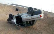 واژگونی خودرو در جاده تبریز به آذرشهر باعث کشته شدن ۲ نفر شد
