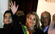 رئیس سنای بولیوی، رئیسجمهور موقت شد