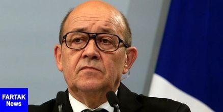 وزیر امور خارجه فرانسه: اولویت کاهش تنش در منطقه است، نه دیدار ترامپ و روحانی